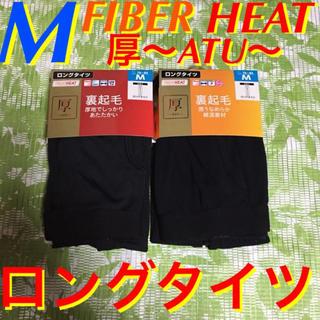 しまむら - M★黒✖️2★FIBER HEAT厚〜ATU〜★裏起毛/前開きロングタイツ