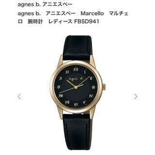 agnes b. - アニエス・ベー 腕時計 マルチェロ レディース ウォッチ