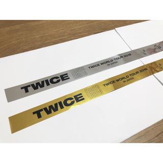 ウェストトゥワイス(Waste(twice))の【TWICE】LIVE 銀テープ 2色セット(K-POP/アジア)