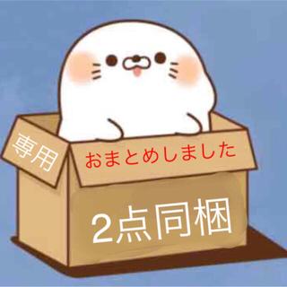 TAKA-Q - 男性 men's メンズ カジュアル ビジネス デザイン TAKAQ Mサイズ