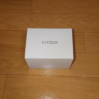 シチズン(CITIZEN)のCITIZEN シチズン 腕時計 空き箱 箱(その他)