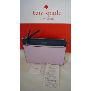 ケイトスペードニューヨーク(kate spade new york)の新品 アメリカのケイトスペード店購入 ZIP CROSSBODY CAMERON(ショルダーバッグ)