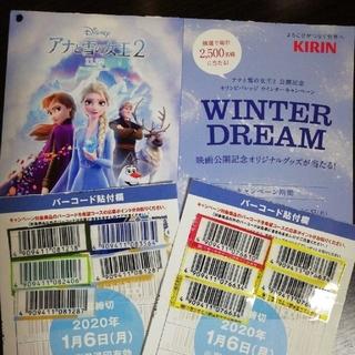 Disney - KIRIN アナと雪の女王2 バーコードオリジナルグッズキャンペーン