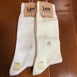 リー(Lee)のSALE‼️Lee靴下2点セット(ソックス)