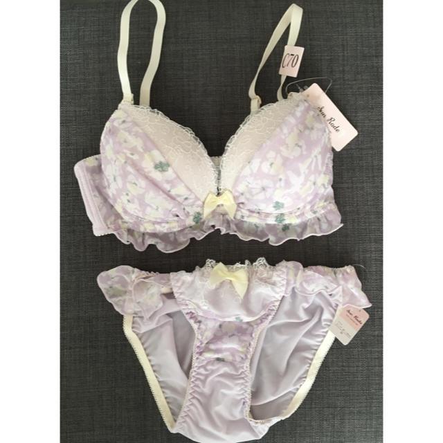 ブラ&ショーツSET 下着上下セット C70 薄ムラサキ 花柄 匿名配送 レディースの下着/アンダーウェア(ブラ&ショーツセット)の商品写真