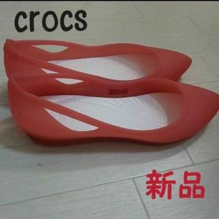 クロックス(crocs)のcrocs クロックス パンプス W6(レインパンプスにも★)(サンダル)