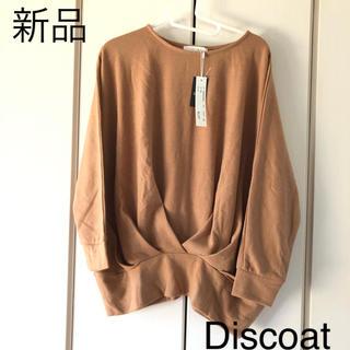 Discoat - 新品☆ディスコート 裾タック ドルマンスリーブプルオーバー