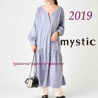 mystic - 2019AW 新品mysticミスティックギャザー使いロングワンピースパープル