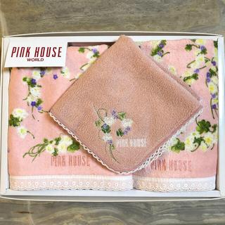 ピンクハウス(PINK HOUSE)の専用です ピンクハウスタオル(その他)