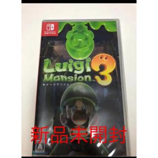 Nintendo Switch - 【新品未開封】ルイージマンション3 スイッチ 任天堂