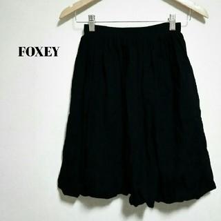 FOXEY - 美シルエット☆ 上質 フォクシー フリルスカート ギャザー レディース