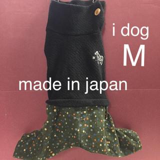 犬服 ロンパース つなぎ i dog 日本製  Mサイズ 着丈約26.5CM