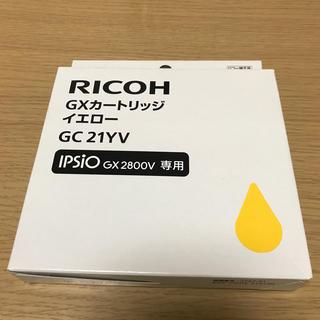 リコー(RICOH)のRICOH GXカートリッジ イエロー GC21YV(PC周辺機器)