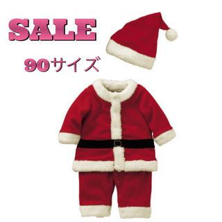◆サンタ 男の子◆可愛いコスプレ90㎝ クリスマス
