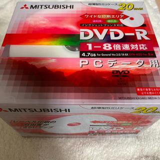 ミツビシ(三菱)のDVD-R 20枚ケース有(その他)