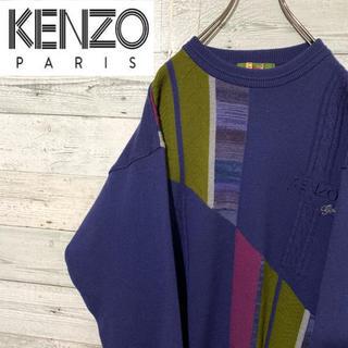 ケンゾー(KENZO)の【激レア】ケンゾー☆刺繍ワンポイントロゴ マルチカラー ニット セーター(ニット/セーター)