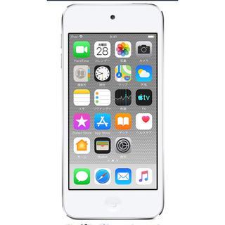 アップル(Apple)のApple iPod touch (256GB) - シルバー 第7世代(ポータブルプレーヤー)