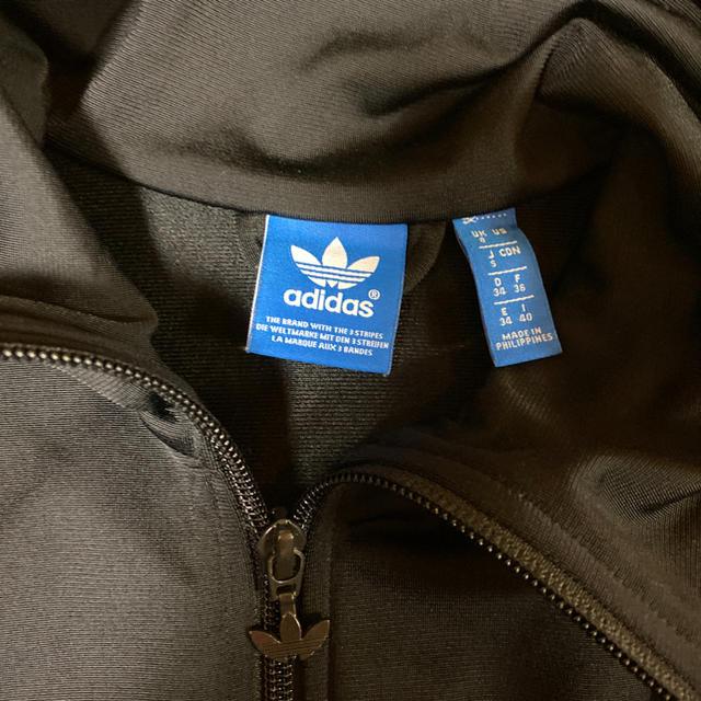 adidas(アディダス)のadidas ジャージ レディースのジャケット/アウター(その他)の商品写真