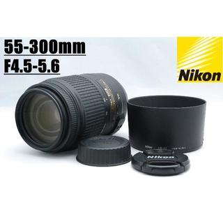 Nikon - 手ぶれ補正付き超望遠♪ ニコン AF-S 55-300mm