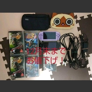 PlayStation Portable - 2人でモンハンやろうぜセット!PSP本体+α