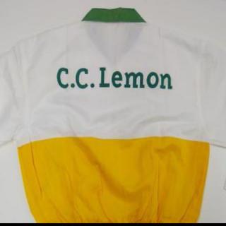 ccレモン ブルゾン  新品 ノベルティ 90s(ブルゾン)