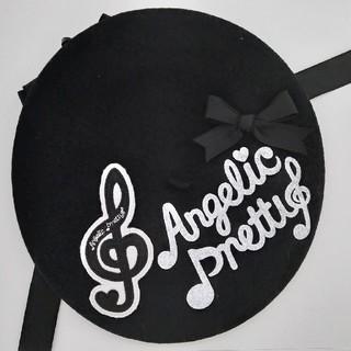 アンジェリックプリティー(Angelic Pretty)のangelic pretty ロゴプリント ベレー帽 プリティ ロリィタ(ハンチング/ベレー帽)