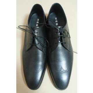 REGAL - 【新品】リーガル 外羽根 ウイングチップ 25cm 革靴