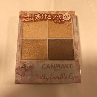 CANMAKE - キャンメイク シルキースフレアイズ 01 ノーブルベージュ