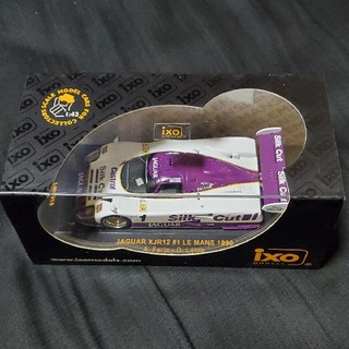 ixomodels JAGUAR 3台セット