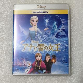 アナと雪の女王 - ブルーレイのみ【アナと雪の女王】国内正規版 純正ケース付き