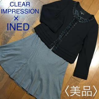 CLEAR IMPRESSION - 美品♡クリアインプレッション イネド♡セットアップ セレモニースーツ ママスーツ