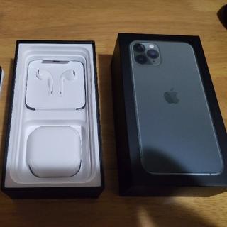 iPhone - iphone11 pro 256G 香港 SIMフリー ミッドナイトグリーン