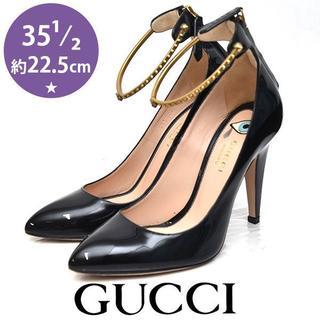 Gucci - グッチ タイガーバックル エナメル パンプス 35 1/2(約22.5cm)