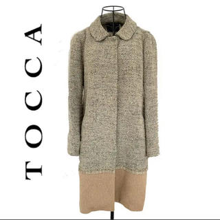 トッカ(TOCCA)のTOCCA トッカ ステンカラーコート バイカラー ツイード 冬物 レディース(ロングコート)