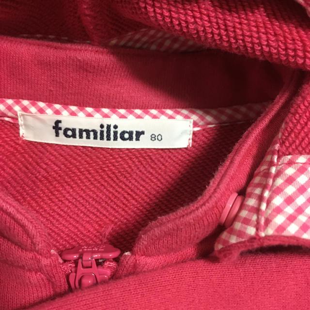 familiar(ファミリア)のファミリア   パーカー 80 キッズ/ベビー/マタニティのベビー服(~85cm)(カーディガン/ボレロ)の商品写真