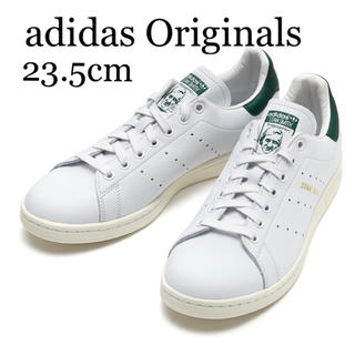 アディダス(adidas)の23.5cm アディダス オリジナルス スタンスミス スニーカー(スニーカー)