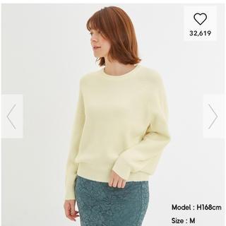 GU - gu ニット アイボリー オーバーサイズコクーンセーター