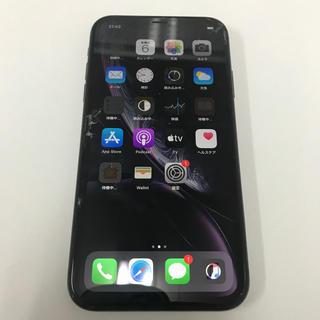 iPhone - iPhoneXR 128GB 84473