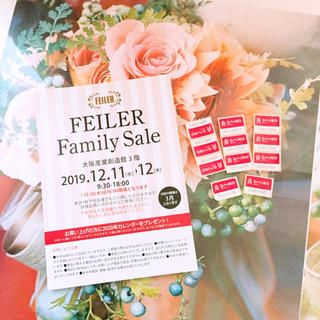 FEILER - FEILER ファミリーセール