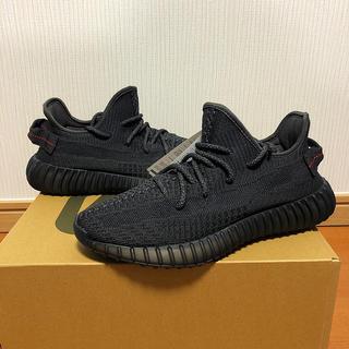 adidas - adidas Yeezy Boost 350 V2 Black 黒
