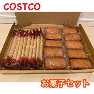 コストコ - コストコ 人気 お菓子 セット チョコレートクレープ フィナンシェ