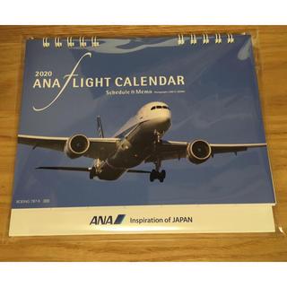エーエヌエー(ゼンニッポンクウユ)(ANA(全日本空輸))のANA 2020年 卓上カレンダー(カレンダー/スケジュール)
