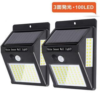 超人気!2個セット センサー ソーラー ライト 100LED