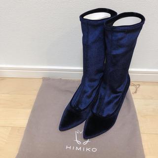 ヒミコ(卑弥呼)の卑弥呼 HIMIKO ソックスブーツ ネイビー 25センチ(ブーツ)