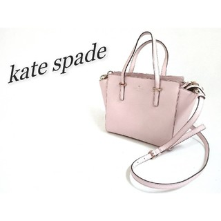 ケイトスペードニューヨーク(kate spade new york)のkate spade NEW YORK ケイトスペード 2wayバッグ(ショルダーバッグ)