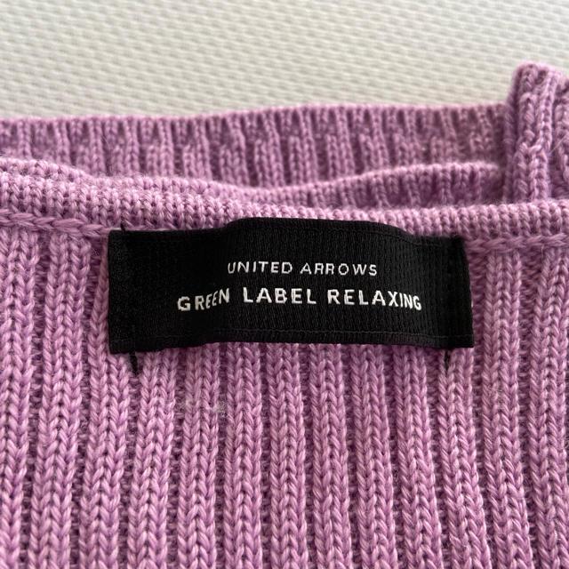 green label relaxing(グリーンレーベルリラクシング)のgreen label relaxing  Vネック ニット パープル レディースのトップス(ニット/セーター)の商品写真