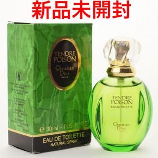 クリスチャンディオール(Christian Dior)のディオール 香水(オードトワレ)(香水(女性用))