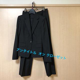 アンタイトル(UNTITLED)の美品  アンタイトル   スーツ(スーツ)