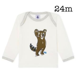 PETIT BATEAU - 新品未使用 プチバトー 24m 長袖Tシャツ あらいぐま