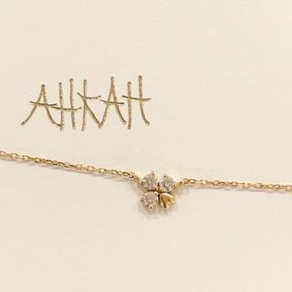 AHKAH - 【定価約5万円】美品 AHKAH クローバーディアリー ネックレス 0.06ct